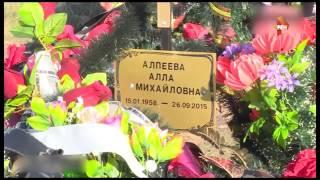 Очевидцы: Сын липецкого губернатора сбил насмерть пенсионерку на скорости 160 км в час