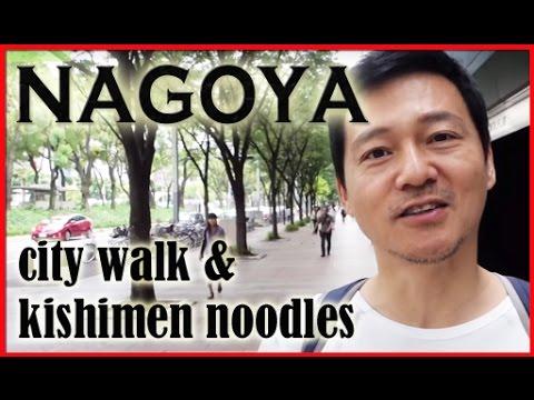 Nagoya City & Eating Kishimen名古屋に来た!きしめん食べた!