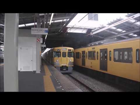 Trains of the Seibu Kokubunji Line leaving Ogawa Station