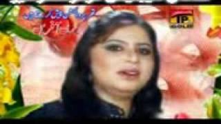 Dil Tangay Tangay Kiran Afreen.mp4