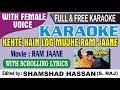 Ram Jaane Tittle Track - Karaoke - With - Lyrics 🎤
