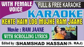 Ram jaane tittle track - karaoke - with - lyrics 🎤