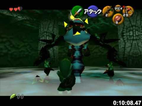 Ocarina of Time 100% Glitchless 5:46:26 (WR)