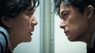 The Third Murder (2017) - Japanese Movie Review