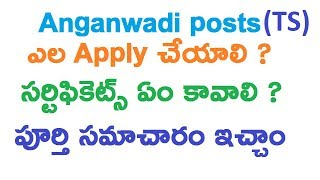 How to Apply for Anganwadi Teachers and helpers  |Govt Jobs||Ttube Telugu