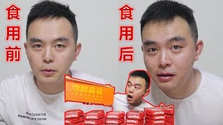 """续死神辣条之后的最新产品""""地狱麻花"""",网友:求口红色号 thumbnail"""