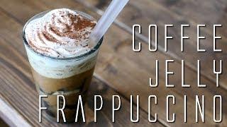 Coffee Jelly Frappuccino (vegan) ☆ コーヒージェリーフラペチーノの作り方 thumbnail