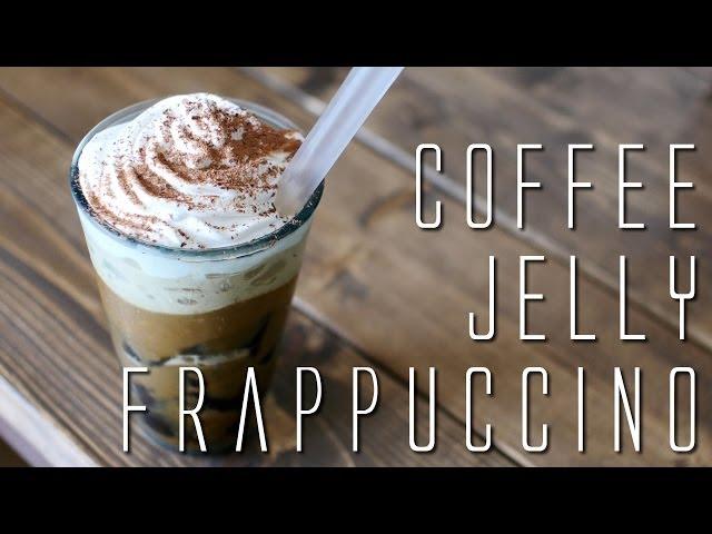 Coffee Jelly Frappuccino (vegan) ☆ コーヒージェリーフラペチーノの作り方