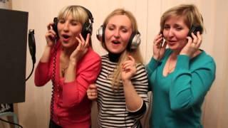 Вот как надо записывать песню на свадьбу своей лучшей подруге