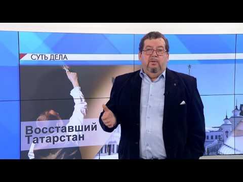 смс знакомства в татарстане