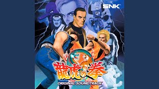 Provided to YouTube by NexTone Inc. 中国老人 (リー・パイロンステージ) · SNK サウンドチーム 龍虎の拳 Released on: 2016-08-25 Auto-generated by YouTube.