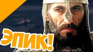 Ночной Штурм Иерусалима! Эпичное Видео в Total War Attila!