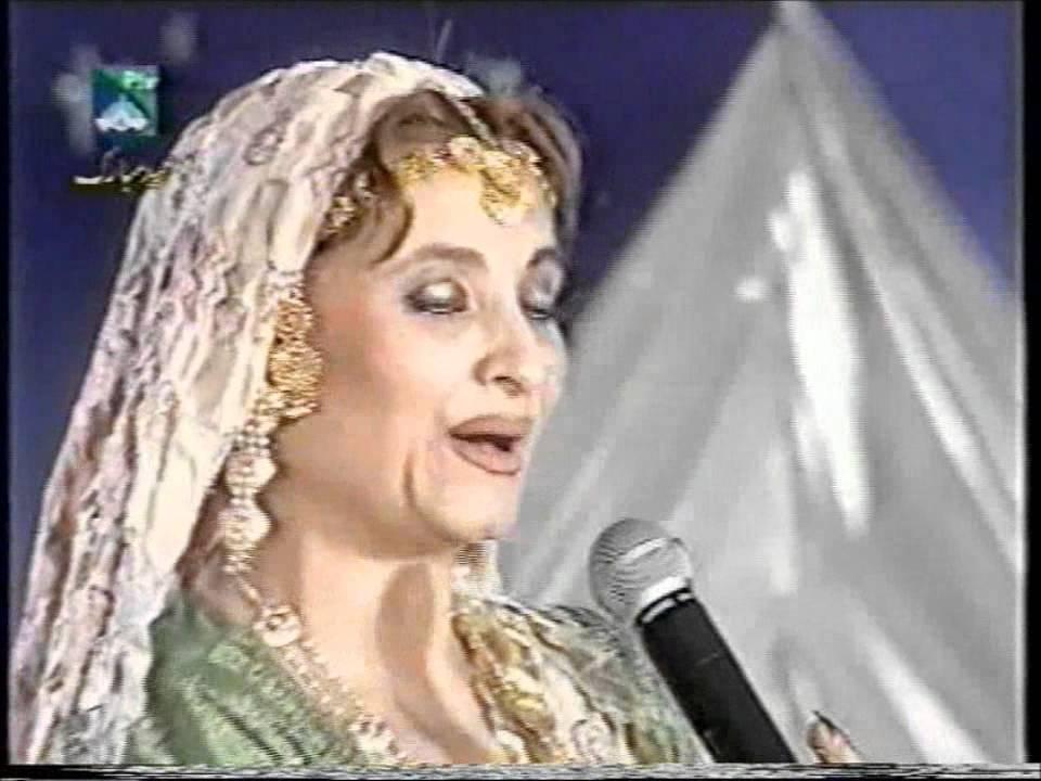 salma agha ghazals
