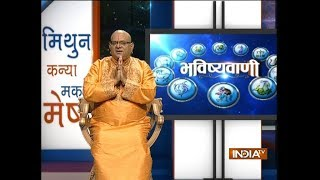 astrology in hindi today