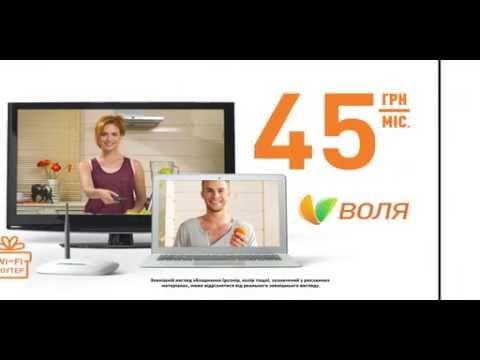 Реклама интернет воля сокращения яндекс директ