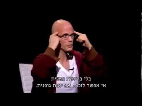Gary Yourofsky - Israeli Interview (Dec 2013)