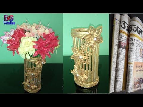 Best Out Of West News Paper Flower Vase News Paper Craft Ideas Handmade Souvenir