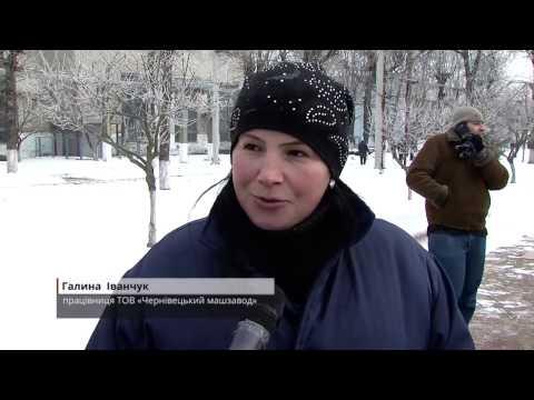 Чернівецький Промінь: Машзаводівці продовжують традицію хрещенських купань