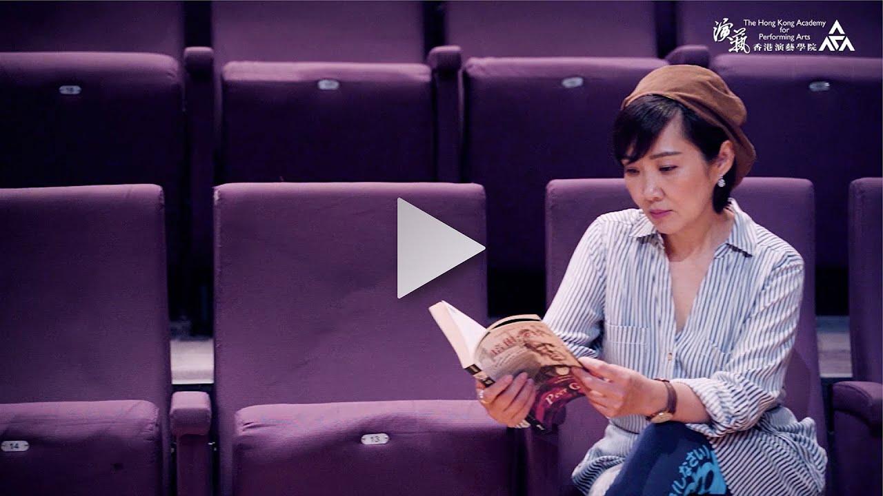 HKAPA 甄詠蓓 多才多藝 開拓劇場新境界 - October 2020