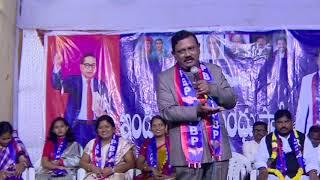 OPHIR LIVE TV(B1280)10/11/18  IPBP బెల్లంపల్లి మీటింగ్ రంజితన్నప్రసంగం