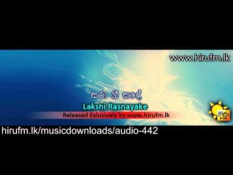 Saragi Sande Lakshi Rasnayake www hirufm lk
