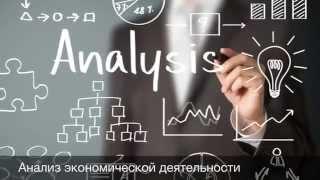 Гостиничный консалтинг и обучение отельеров от RUSOTELS(, 2014-09-05T09:41:38.000Z)