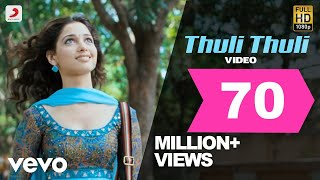 Watch Thuli Thuli Official Full Song Video from the Movie Paiya Song Name - Thuli Thuli Movie - Paiya Singer - Haricharan & Tanvi Music - Yuvan Shankar Raja ...