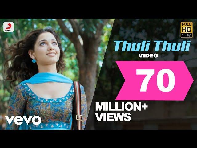 Paiya - Thuli Thuli Video | Karthi, Tamannah | Yuvan Shankar Raja
