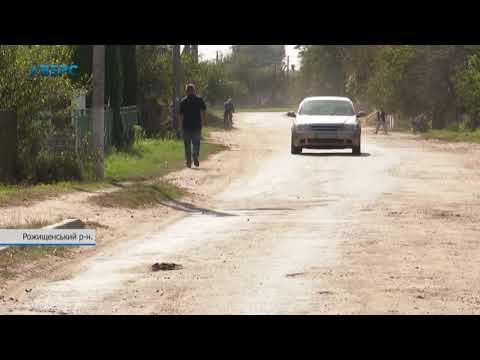 ТРК Аверс: Аварійну дорогу Сокіл-Рожище таки відремонтують