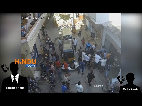 Hindu Today News Investigation Mob Attack On Suresh in Old City Hyd Telangana