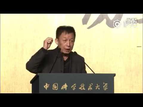 易中天科技大谈中国的宗教信仰