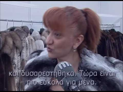"Russian ""troops"" of furs consumers ""invade"" Greece..."