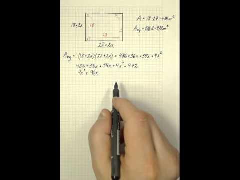 Matematik 2b Matematik 5000 Kap 2 Uppgift 2250