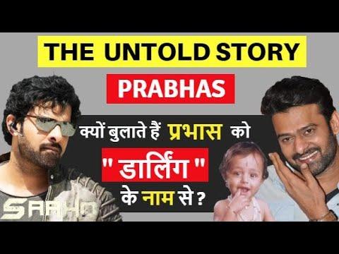 Prabhas Biography   प्रभास   Biography In Hindi   Saaho   Saaho Movie   Saaho Trailer   Prabhas Wiki