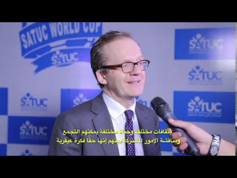 Colin Donald: SATUC, Ramadan celebration of football 7 July 2015 CAIRO