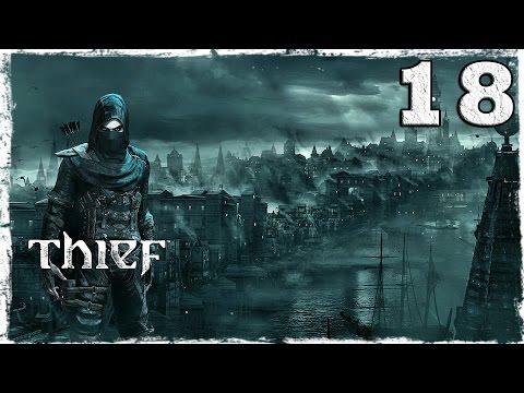Смотреть прохождение игры [PS4] Thief. #18: Наперегонки с огнем.
