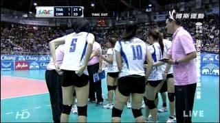 [HD] 2013 AVC Championship Semifinal   THA vs CHN ของคุณทรายในขวดแก้ว - ไทย vs จีน 20-9-2013