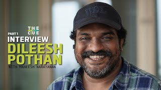 DILEESH POTHAN | INTERVIEW | PART 1 | JOJI | MANEESH NARAYANAN