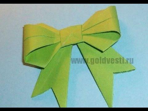 Как Сделать Из Бумаги Оригами