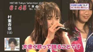2011.11.28 ON AIR (Tokyo) / HD(1440x1080p), 60fps 【出演】<HKT48 ...
