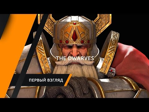 The Dwarves. Первый