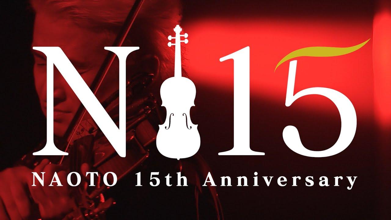 【ダイジェスト】NAOTO 15th Anniversary Live -The New Black-