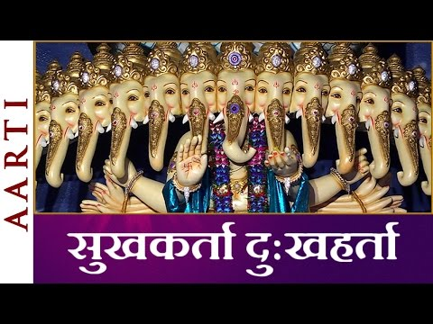 sukhkarta-dukhharta-full-aarti-with-lyrics-|-shri-ganesh-aarti