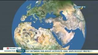 В МИД РК осудили ядерные испытания в КНДР - Kazakh TV