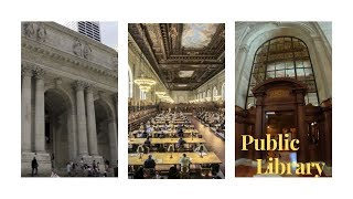 Публичная библиотека на Манхеттене  Public Library at the Manhattan