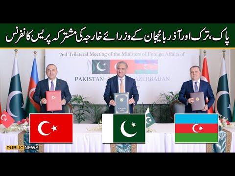 LIVE | Pakistan, Turkey and Azerbaijan's Foreign Ministers press conference