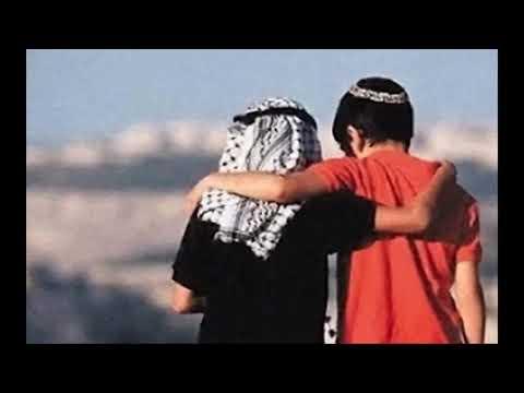 Jewish Friends of Palestine Tribute