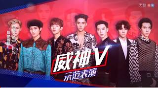 Gambar cover 190207 WayV-Comeback @ All For One stage