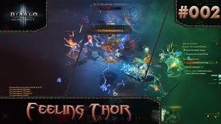 Diablo 3 Reaper Of Souls Season 12 - Hardcore Crusader Gameplay - E02