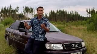 Как я ПОПАЛ на 150 000 рублей или НЕПРАВИЛЬНЫЙ подбор авто...